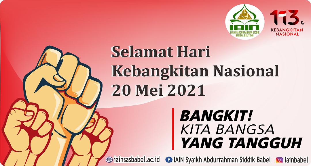Hari Kebangkitan Nasional 2021