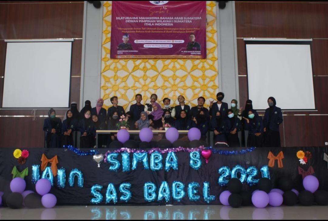 Mahasiswa Prodi PBA IAIN Syaikh Abdurrahman Siddik Bangka Belitung menjadi Tuan Rumah pada Kegiatan SIMBA VIII Se-Sumatera