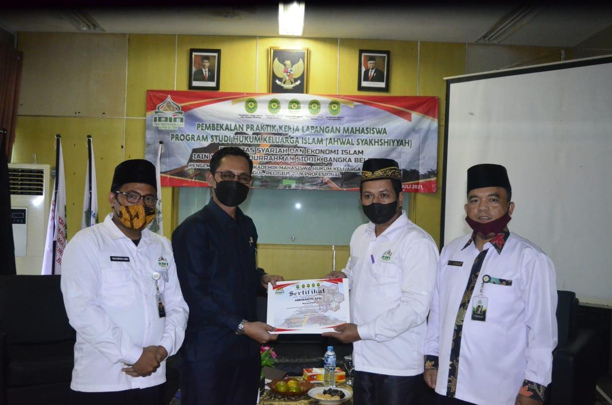 Program Studi Hukum Keluarga Islam Adakan Pembekalan Praktik Kerja Lapangan (PKL)