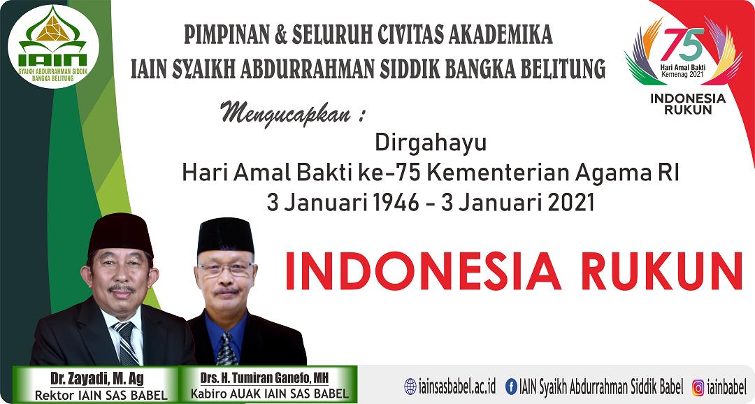 Peringatan HAB ke-75 Kementerian Agama RI Tahun 2021