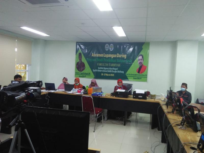 Peserta Simulasi Asesmen Lapangan Akreditasi Prodi PBA IAIN SAS Babel