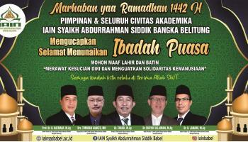Ucapan Selamat Ramadhan 1442 H