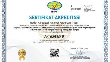Visitasi Perdana, Prodi PBA IAIN SAS Babel Raih Akreditasi B BAN-PT